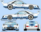1983 #06 Zakspeed/Roush Ford Mustang, Bobby Rahal/Tom Gloy water transfer decals