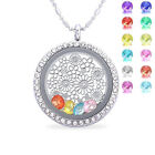 Flowers / Family Tree of Life Birthstone Floating Charm Necklace Jewelry Gifts