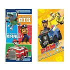 Paw Patrol - Big Paw / The Paw Patrol Beach / Bath Towel - New & Official Disney