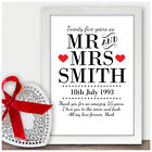 Personalised 25th Silver Wedding Anniversary Gifts for Husband Wife 25 Years
