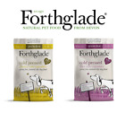 Forthglade Cold Pressed Dry Dog Food - New Grain Free Recipe