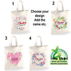 Personalised Wedding Party Bridal Flower Girl Bridesmaid Favour Gift Tote Bags