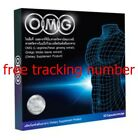 ENHANCE HEALTH AND HEALTH,  CONTAIN 10 CAPSULES BOXES OMG ENHANCER FOR MEN