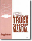 1966 ChevyTruck Shop Manual Supplement, Add # PSM63