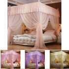4 Corner Post Bed Canopy Mosquito Nets Full Queen King Netting Bedding No Poles image