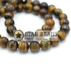 ROUND 8MM STRAND NATURAL GEMSTONE BEADS - PICK COLOUR