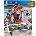 NEW Summer color Haisukuru Seishun white paper - PS PlayStation 4 From JAPAN