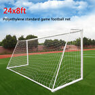 PE Football Soccer Goal Post Net Sports Training Practice Outdoor 6x4 12x6 24x8
