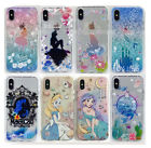 Disney Princess Crystal Shockproof case cover for Apple iPhone  X XR XS / Max