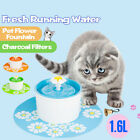 US Automatic Cat Dog Water Drinking Flower Fountain Pet Bowl Drink Dish Filter