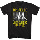 Bruce Lee Jeet Kune Do Using No Way As Way Adult T Shirt Karate Master