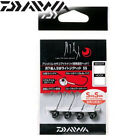 Daiwa Jig Head Gekkabijin SW Light Jig Head SS Black 0.5g to 2.0g