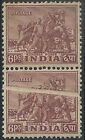 India 1949 Archaeological series Konark Horse 6p Crease error variety definitive