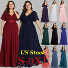 Kyпить Ever-Pretty US Women Plus Size Evening Gowns Double V-neck Cocktail Party Dress на еВаy.соm
