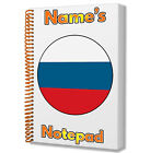 Russia Russian Flag Personalised - A5 Notepad Notebook Gift ANY NAME