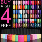 Soak off Color Gel Nail Polish 110 Colours Base Top Coat 8ml Salon Professional