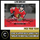 2018-19 UPPER DECK SERIES 2 HOCKEY 12 BOX FULL CASE BREAK #H314 - PICK YOUR TEAM $20.0 CAD on eBay