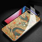 Chinese Dragon Tempered Glass Glossy Case iPhone 6S 6+ 6S+ 7 8 plus X XR XS MAX