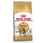Royal Canin Bengal Cat Dry Food 2KG 10KG 20KG Plus Free Wooden Ball With Bell