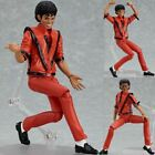 14cm Michael Jackson MJ Zombie Thriller Action Figure Doll Toy Limited Edition