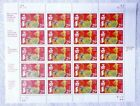 Mint Sheet of 20: Scott #2720 1992 US 29-cent Chinese New Year - The Rooster, NH