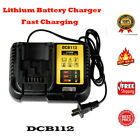 Dewal DCB112 Lithium Battery Charger Fast Charging For DCB120/121/180-204 DCB141