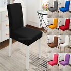 Dining Chair Covers Wedding Slipcovers 1/4/6PCS Stretch Seat Covers Home Decor