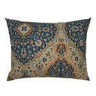 Kilim Damask Eclectic Bohemian Home Decor Islamic Pillow Sham by Roostery image