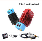 BIQU 3D Printer Multi-color Bowden extruder 2 in 1 out nozzle Hotend with 12/24V