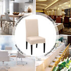 Stretch Dining Chair Covers Slipcover Universal Removable Protective Soft Cover