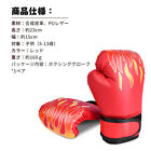 Kids Boxing Gloves Child Punch Bag Mitts Muay Thai Fighting Training Sparring