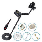 Metal Detector Deep Sensitive Search Underground Coil Coin Gold Treasure Hunting