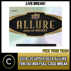 2019-20 UPPER DECK ALLURE HOCKEY 10 BOX (FULL CASE) BREAK #H584 - PICK YOUR TEAM $26.0 CAD on eBay