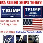 Внешний вид - Wholesale 3x5 Ft Trump Flag Make Keep America Great Again MAGA 2020 USA