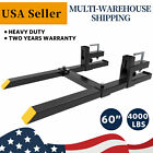 """1500lb/4000lb 43""""/60"""" Tractor Bucket Forks Quick Attach Forks Loader Attachment"""