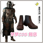 Star Wars The Mandalorian Boots Cosplay Costume Shoes Unisex Customize Halloween $48.6 USD on eBay