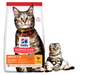 Hills Science Plan Adult Low CalorieWeight Control Cat Dry Food Chicken Flavour