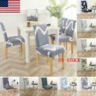 1/2/3Pcs Spandex Fabric Stretch Slipcovers USA Dining Room Chair Seat Covers