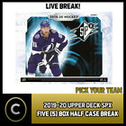 2019-20 UPPER DECK SPX HOCKEY 5 BOX (HALF CASE) BREAK #H680 - PICK YOUR TEAM $17.0 CAD on eBay