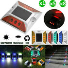 1/5/8x Solar LED Pathway Driveway Lights Dock Path Step Road Safety Light Marker