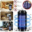 Внешний вид - 1/2PK Electric UV Mosquito Killer Lamp Outdoor/Indoor Fly Bug Insect Zapper Trap
