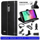 For LG K20 Plus/K20 V/K10 2017/Harmony Wallet Leather Card Slot Stand Case Cover