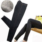 Double Thickening Warm Slim Stretchy Jeans Like Legs Tights Pants 2012