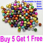 50 x 3d Illusion Miracle Beads - Mixed Colours - Choose Size
