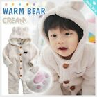 Made in Korea Warm Bear Cream Girl Baby Infant Cotton Clothing / OA-1182