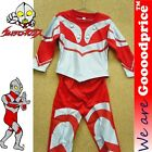 Child Boy Ultraman Hero Fancy Party Costume Halloween Christmas Party 3 Kit Set