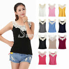 Women's Lace Flower Embellish Tank Top Sleeveless T-shirt Casual Cami Tube Tops