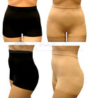 Control Shorts, Slimming Tummy Bum and Waist Control Shape Up BodyFit Black Nude