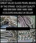* CLEARANCE* Glass Pearl Round Bead Strands Fantastic Value 6mm 10mm *CLEARANCE*