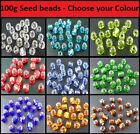 100g X 8/0 Glass Silverlined Seed Spacer Beads 3mm -you Choose Colour! 1st